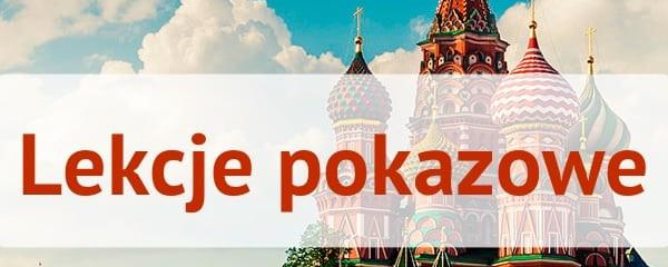 Sprawdź jak wygląda nasz kurs języka rosyjskiego