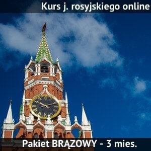 kurs rosyjskiego online brązowy