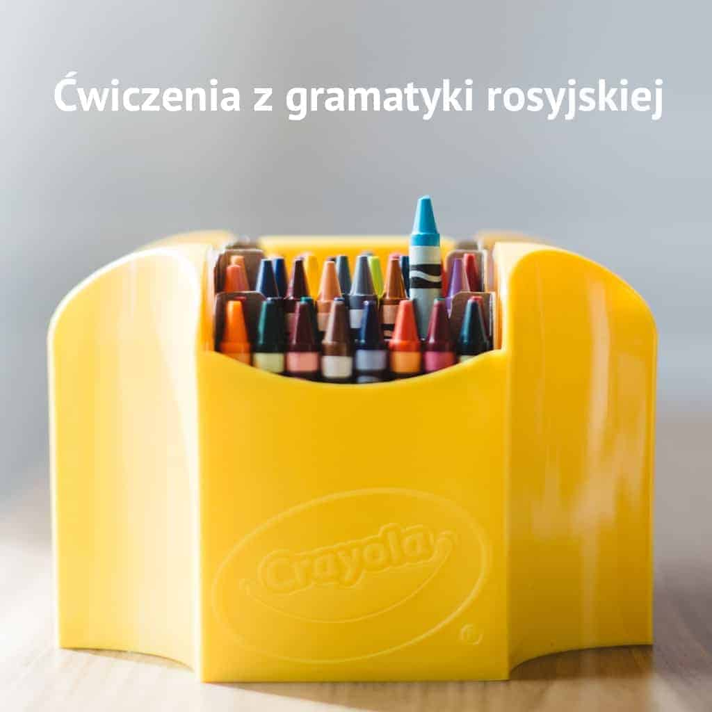 ćwiczenia z gramatyki rosyjskiej